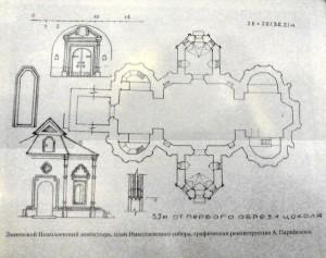 Зміївський козачий монастир