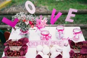 Свадьба в Коробовых Хуторах