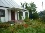 База отдыха Зеленая усадьба Коробовы Хутора